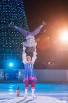 Оксана Домнина и Роман Костомаров в Туле, Фото: 98