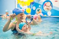 Чемпионат по грудничковому и детскому плаванию, Фото: 9