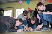 «Ростелеком» поддержал конкурс для выпускников интернатных учреждений, Фото: 10