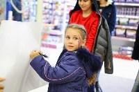 Гипермаркет Глобус отпраздновал свой юбилей, Фото: 120