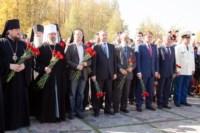 Куликово поле. Визит Дмитрия Медведева и патриарха Кирилла, Фото: 26