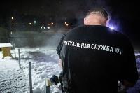 Крещенские купания в Центральном парке Тулы-2021, Фото: 208