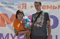Мама, папа, я - лучшая семья!, Фото: 25
