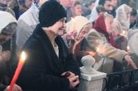 Пасхальная служба в Успенском кафедральном соборе. 11.04.2015, Фото: 57