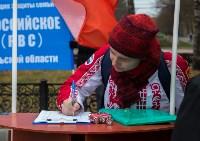 """Митинг против закона """"о шлепкАх"""", Фото: 18"""