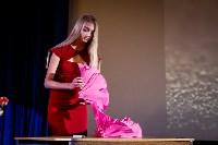 Кастинг на Мисс Студенчество 2016, Фото: 40