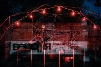 Фестиваль для поклонников гаражного рока, Фото: 160
