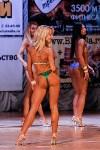 Чемпионат по бодибилдингу и бодифитнесу «Мистер и Мисс Тула - 2015», Фото: 182