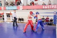 Соревнования по кикбоксингу, Фото: 45