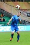 «Арсенал» Тула - «Сибирь» Новосибирск - 3:1., Фото: 19