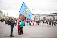День города - 2015 на площади Ленина, Фото: 84