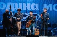 """Концерт группы """"Браво"""" на День города-2015, Фото: 66"""