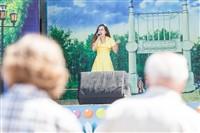 Центральный парк Тулы отметил день рождения , Фото: 15