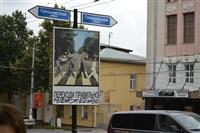"""В Туле проходит """"обнимашечный"""" флешмоб, Фото: 79"""