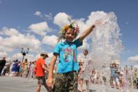 Открытие загса на площади Ленина, Фото: 33