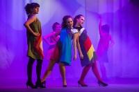 Тульскому театру моды «Стиль» – 30 лет, Фото: 7