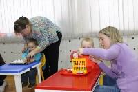 Детские образовательные центры. Какой выбрать?, Фото: 6