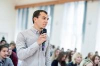 Гендиректор «Билайн» рассказал тульским студентам об успехе, Фото: 70