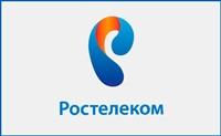 Ростелеком, ОАО, Тульский филиал, Фото: 1