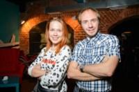"Ундервуд в ""Стечкине"", 23.10.2014, Фото: 44"