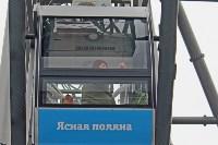 В Туле открылось самое высокое колесо обозрения в городе, Фото: 9