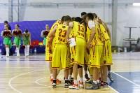 Баскетбол. 30.06.2015 БК Арсенал - сб.Армении, Фото: 25