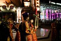 Пасхальное богослужение в Успенском соборе, Фото: 31