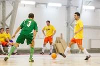 Первенство ТО по мини-футболу. Заключительный тур., Фото: 18