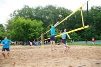 Пляжный волейбол в парке, Фото: 30