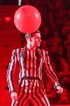 День защиты детей в тульском цирке: , Фото: 55
