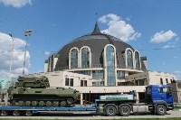 «Зоопарк-1» в Тульском музее оружия, 04.05.2016, Фото: 4