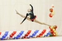 Художественная гимнастика. «Осенний вальс-2015»., Фото: 98