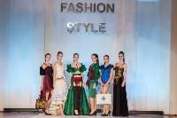 Фестиваль Fashion Style 2017, Фото: 116