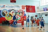 Европейская Юношеская Баскетбольная Лига в Туле., Фото: 1