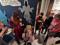 Выставка «Как звучит книга» , Фото: 42