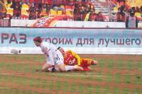 Арсенал - ЦСКА, Фото: 115