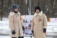 В Туле торжественно открыли «Рубеж обороны», Фото: 76
