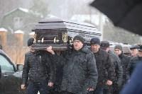 Похороны Дмитрия Дудки, Фото: 12