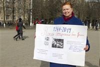 Митинг в Туле в поддержку Крыма, Фото: 39
