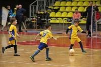 Детский футбольный турнир «Тульская весна - 2016», Фото: 11