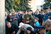 """Свеча памяти"" в Туле, Фото: 41"