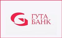 ГУТА-Банк, ОАО, Тульский филиал, Фото: 1