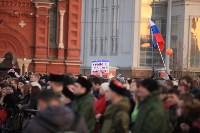 Празднование годовщины воссоединения Крыма с Россией в Туле, Фото: 79