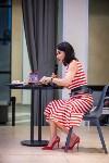 Тина Канделаки. Презентация книги Pro лицо, Фото: 78