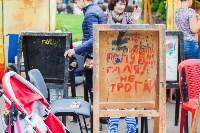 Школодром-2017, Фото: 19
