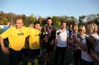 Финал и матч за третье место. Кубок Слободы по мини-футболу-2015, Фото: 26