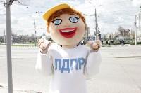 ЛДПР угостила туляков куличами, Фото: 1