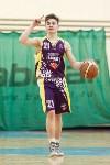 Первенство Тулы по баскетболу среди школьных команд, Фото: 32
