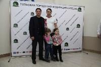 Награждение лучших футболистов Тулы. 25.04.2015, Фото: 75