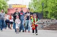 Арсенал-Локомотив 2:0, Фото: 54